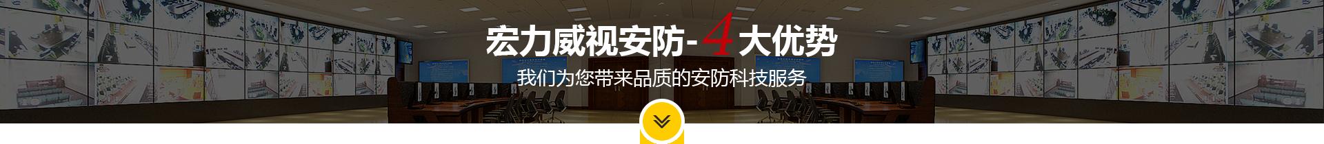 武汉监控安装公司